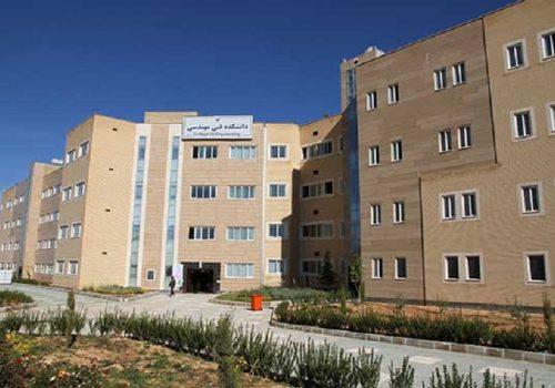 دانشگاه آزاد شیراز