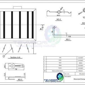دمپر کانال موتوری