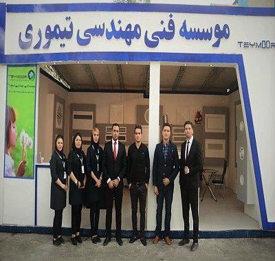پانزدهمین نمایشگاه بین المللی تهویه و تاسیسات و سیستم های سرمایشی و گرمایشی محل دائمی نمایشگاه های بین المللی تهران-مهر۱۳۹۵