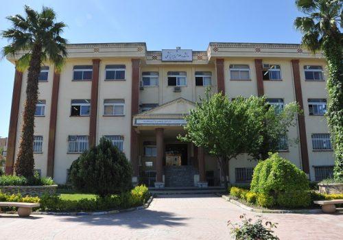 دانشگاه علوم پزشکی گرگان